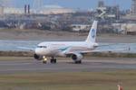 A320_va2