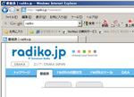 Radiko_osaka