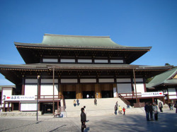 Naritasan1